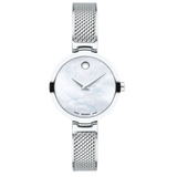 Ladies Movado Amika - Stainless Steel