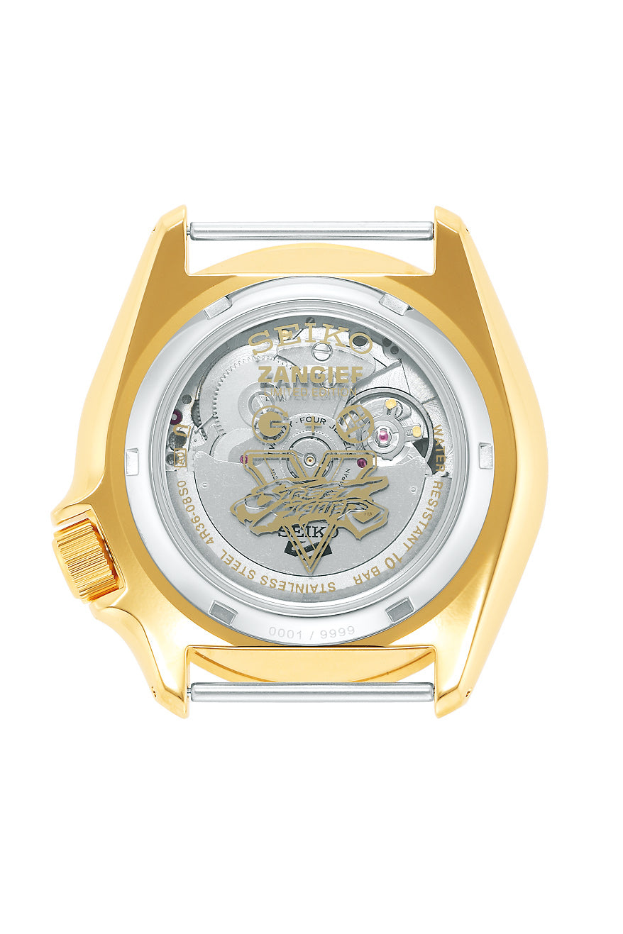 Seiko 5 Sport - Street Fighter Zangief Limited Edition SRPF24K1