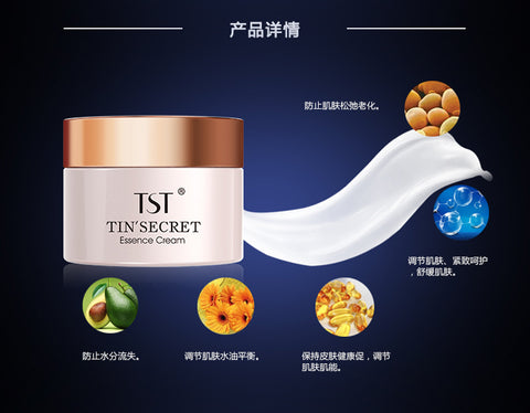 TST Tin'Secret Yeast Repair Cream Ingredients
