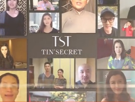 TST Tin'Secret Blessing from all Celebrities
