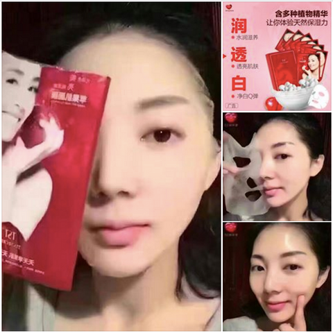 TST Tin'Secret SG Apple Mask Benefits