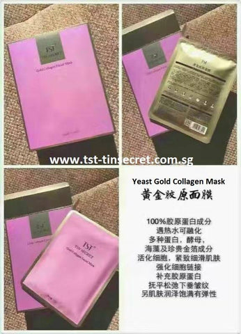 TST Tin Secret Yeast Gold Collagen Mask