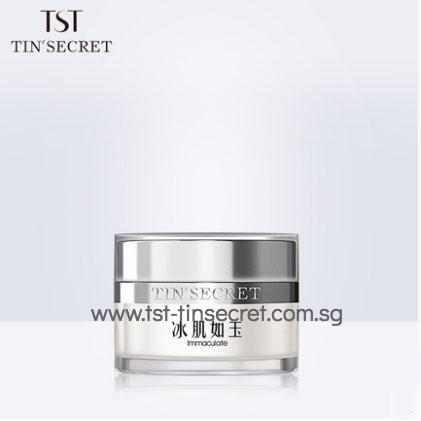 Repairing Bright Facial Cream