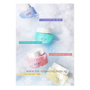 Twin Relieve Repair Jelly Mask Combi
