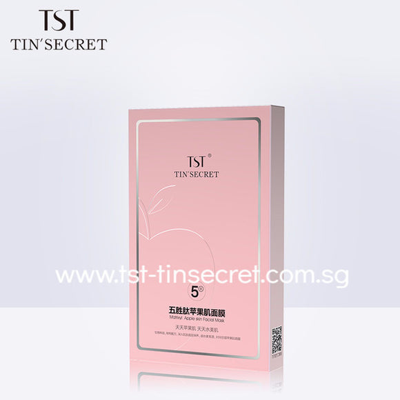 TST Matrixyl Apple Skin Facial Mask