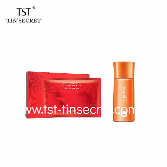 TST Tin Secret Multi-solution Relieving Eye Mask + TST Sunscreen Concealer SPF 30+ Combi Set
