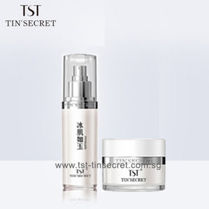 Exquisitely Tender Essential Serum + Repairing Bright Facial Cream Combi