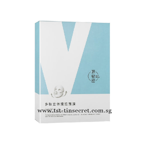 PolyPeptide Facial Lifting Mask