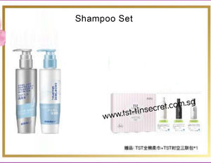 Shampoo and Treatment Combi