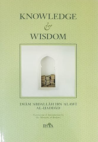 Knowledge & Wisdom - Nawa Books