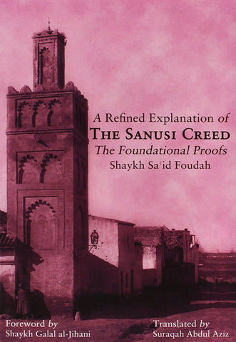 The Sanusi Creed - Nawa Books