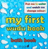 My First Wudu Book - Bath Book - Nawa Books