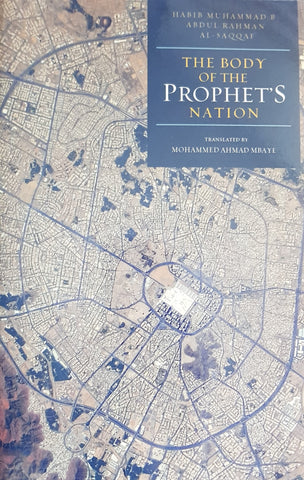The Body of The Prophet's Nation - Nawa Books