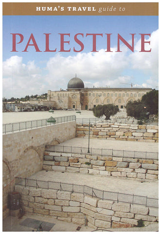 Huma's Travel Guide To Palestine - Nawa Books