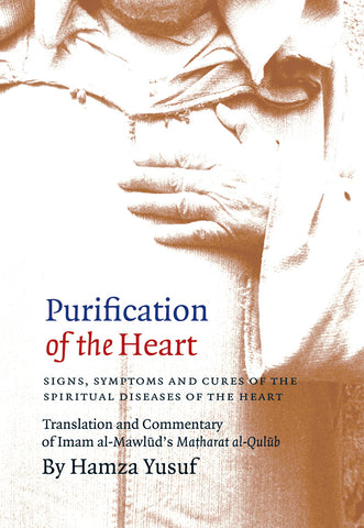 Purification of the Heart - Sheikh Mawlūd - Hamza Yusuf