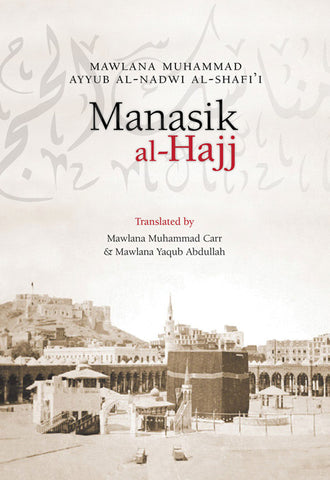 Manasik al-Hajj (A Hajj Manual) - Nawa Books