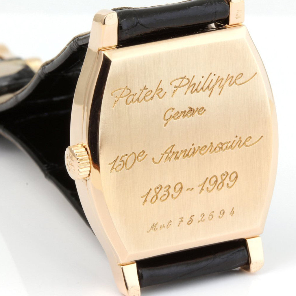 Patek Philippe 3969R Jump Hour Watch