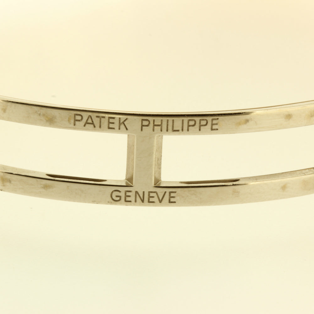 Patek Philippe 5036/1R Annual Calendar Watch