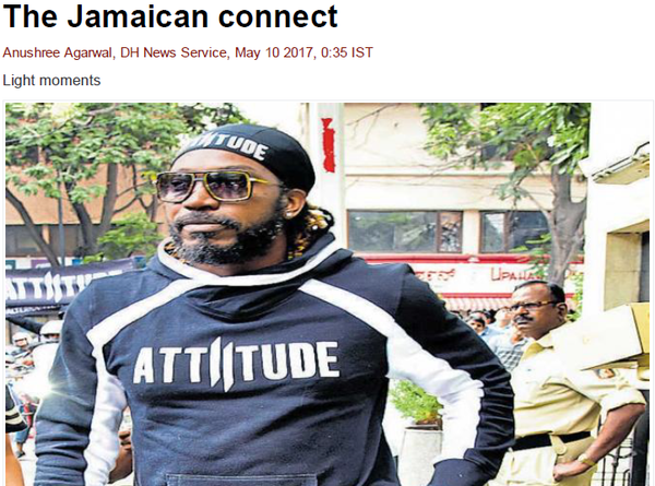 The Jamaican connect - Published by Deccan Herald