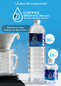 Coffee Brewing Mineral Water