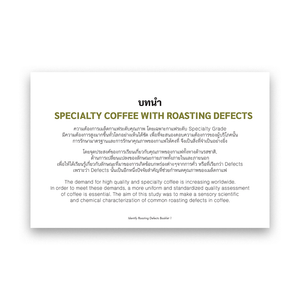 Identify Roasting Defect Booklet
