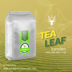 Green Tea Leaf 500g
