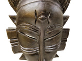 Small Passport Senoufu Mask With Etched U Mark On Forehead - Décor Wall Decor