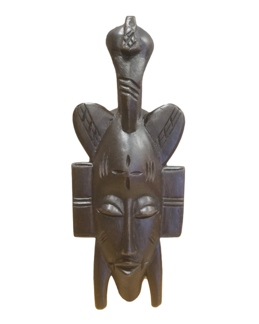 West African Vintage Tribal Ivory Coast Senufo Small Dark Passport Mask with Kalao L21cm x W09cm x H04cm - Mask Wall Decor