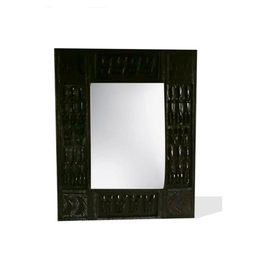 Dogon Rectangular Mirror Frame - Small - Décor Wall Decor