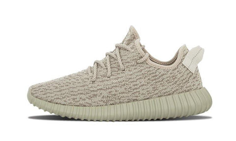 The 7th Version Yeezy 350 Boost MOONROCK