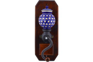 "7"" Hanging Coffee Grinder - 63 