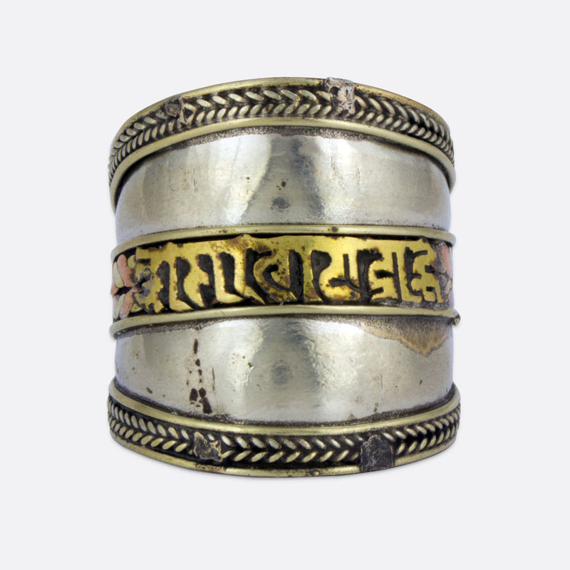 Mantra Amulet Ring