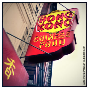 Photo of Hong Kong Restaurant from Susan Mara Bregman Red Nickel Neon