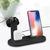 3 in 1 Wireless Charging Stand - Best iPhone Cases