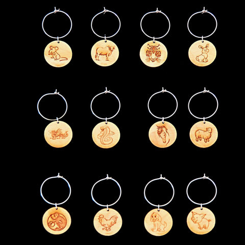 Glass Charms: Chinese Zodiac