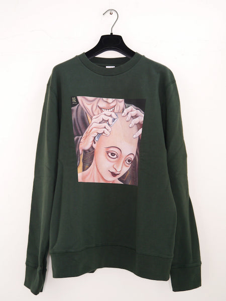 SM038 CREWNECK SWEATSHIRT - DARK GREEN