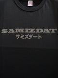 SM030 LOGO T-SHIRT - BLACK