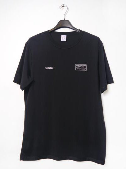 SM061 DISCOGRAPHY PT.2 T-SHIRT - BLACK