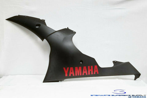 2008 - 2016 YAMAHA YZF R6 BLACK LEFT SIDE FAIRING UNDER COVER ASSY COWL 08-16 R6