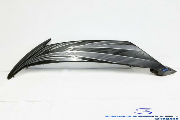 2008 - 2016 YAMAHA R6 LEFT UPPER FAIRING PANEL 2 GRAY GRAPHIC MID COWLING YZFR6