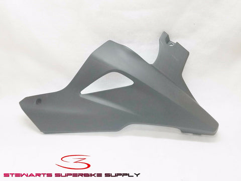 2012 Honda CBR250R Lower Right Under Cowl 64310-KYJ-900 11 12 13 OEM Fairing