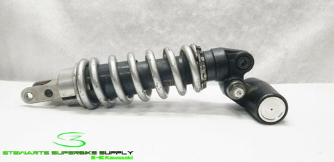 09 - 12 KAWASAKI NINJA ZX6R REAR SHOCK ABSORBER SUSPENSION ZX6 SILVER SPRING