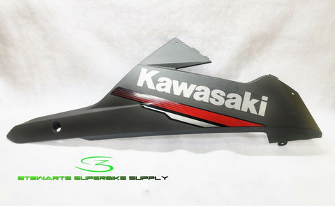 KAWASAKI OEM Lower Right Cowling Fairing 13 - 17 EX300 Black 55028-0421-18T