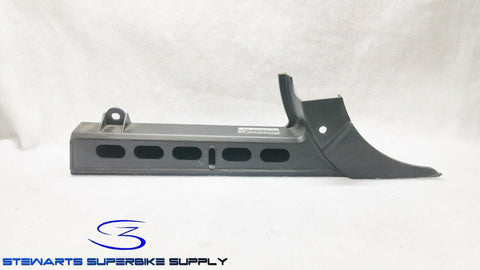 14 15 16 17 YAMAHA BOLT SWINGARM CHAIN CASE GUARD 2 1TP-22312-00-00 XVS950 XVS95