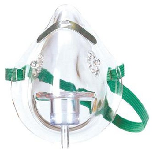Pediatric Oxygen Mask with Detachable 7' Tubing