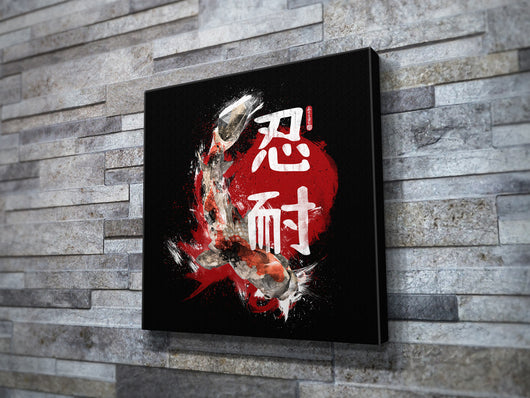 Koi Fish | 忍耐 Perseverance Kanji Canvas Print Wall Art (Limited Edition 2 of 6)