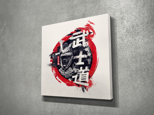 Samurai | 武士道 Bushido Kanji Canvas Print Wall Art (Limited Edition 2 of 6)