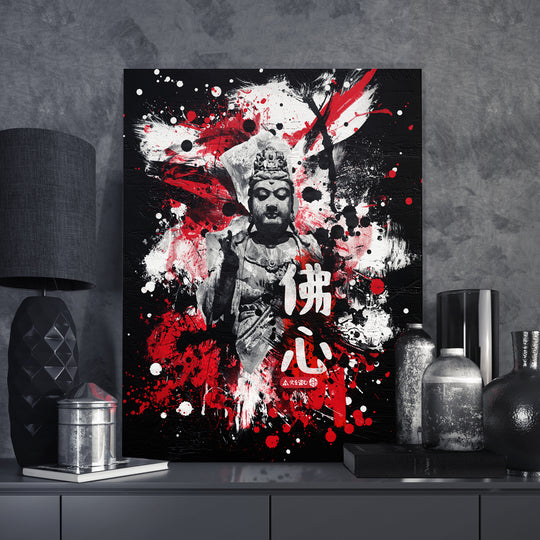 佛心 Buddha - The spiritually Enlightened Heart Canvas Print Wall Art (Limited Edition 1 of 3)