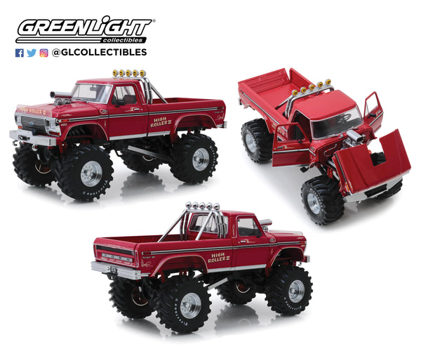Greenlight 1:18 High Roller II
