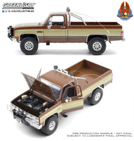 Greenlight : 1:18 Fall Guy Stuntman Association - 1982 GMC K-2500 Sierra Grande Wideside : PRE ORDER FOR NOV / DEC